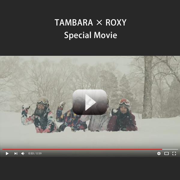 TAMBARA × ROXY Special Movien